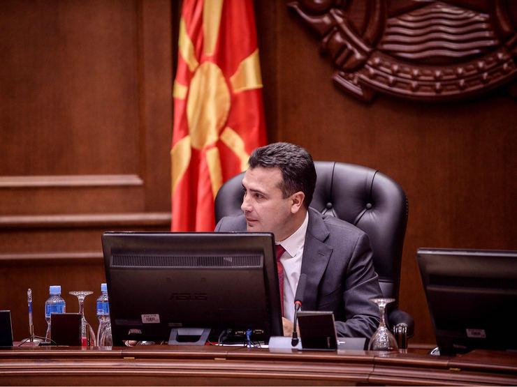 Zoran Zaev vladina sednica