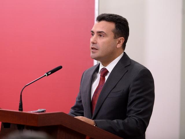 Zoran Zaev za danokot