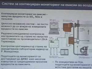 систем1