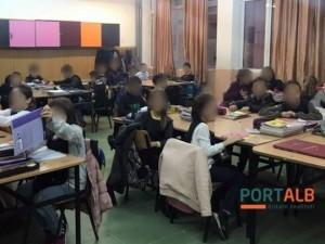 skolo Cair