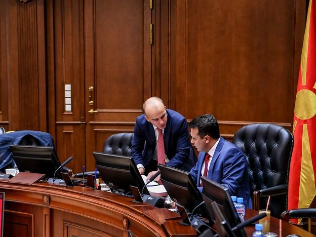 Dragan Tevdovski i Zoran Zaev