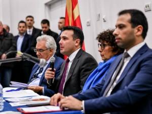 Gjorgji Spasov Zoran Zaev Margarita Caca Nikolovska Blagoj Bochvarski debata za ustavni izmeni Shtip 10no18