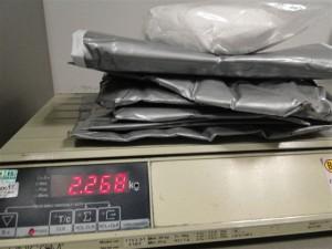Kokain na skopski aerodrom Venecuelec 5dek18 - Carinska uprava