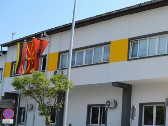 Opshtina Tetovo