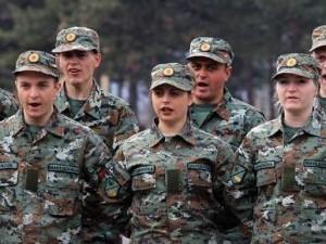арм униформа
