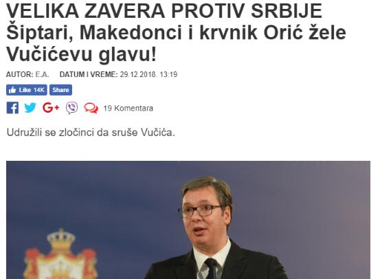 Debunking - Alo za Vucic i Naser Oric