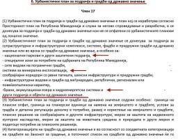 O2 zakon za urbanizam 3
