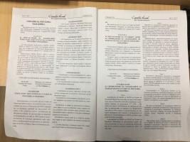 Sluzben vesnik ustavni izmeni 12jan19 - Portalb