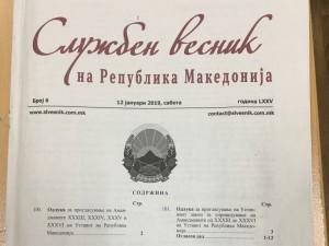 Sluzben vesnik ustavni izmeni 12jan19 crop - Portalb
