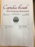 Sluzben vesnik ustavni izmeni naslovna 12jan19 - Portalb