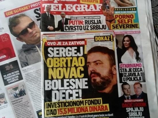 Srpski telegraf naslovni stranici za Sergej Trifunovic - Raskrinkavanje rs