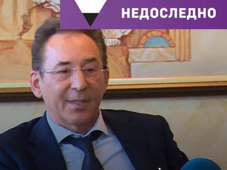Azmanov1