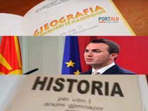 Ministtri1