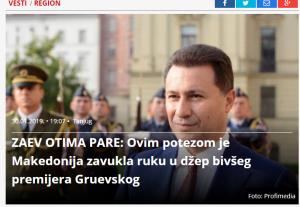 Србија Данас за одземањето на платата на Груевски