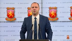 Vlado Misajlovski pres 1fev19 - VMRO-DPMNE