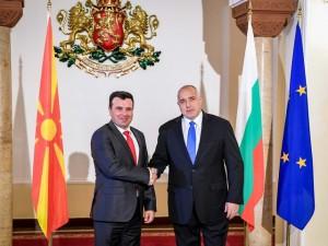 Zoran Zaev i Bojko Borisov