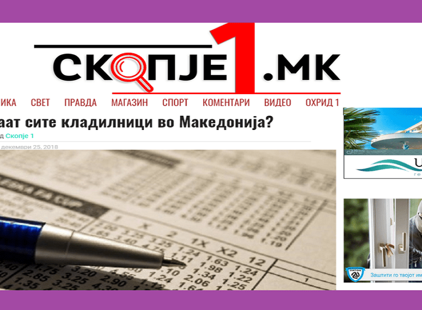 kladilnici-makedoni-a-1024x675