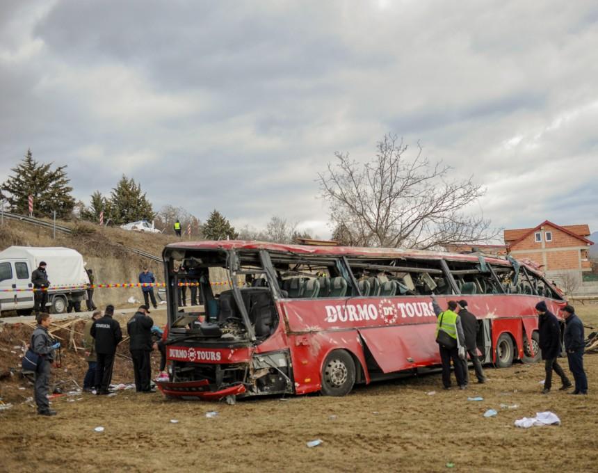soobrakajka avtobus