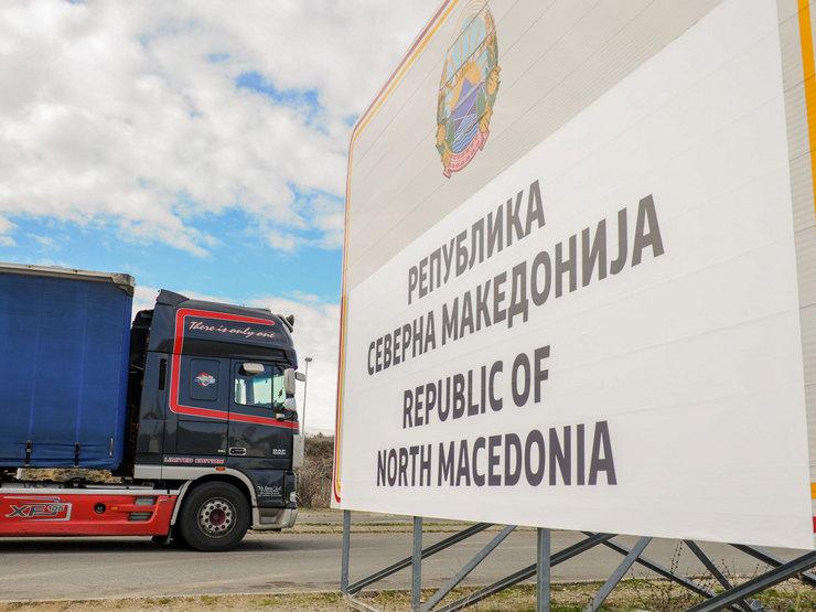 tabla Severna Makedonija6