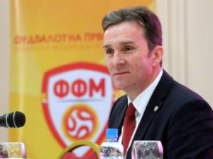 Ilcho Gjorgjioski FFM