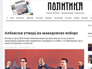 Politika za pretsedatelskite izbori 6mar19