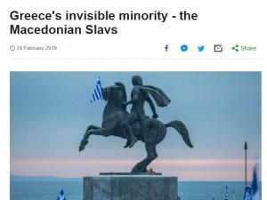 Reportazha BBC za Makedonc vo Grcija 24fev19