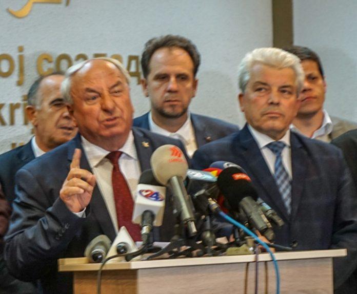 Фото: Борче Поповски
