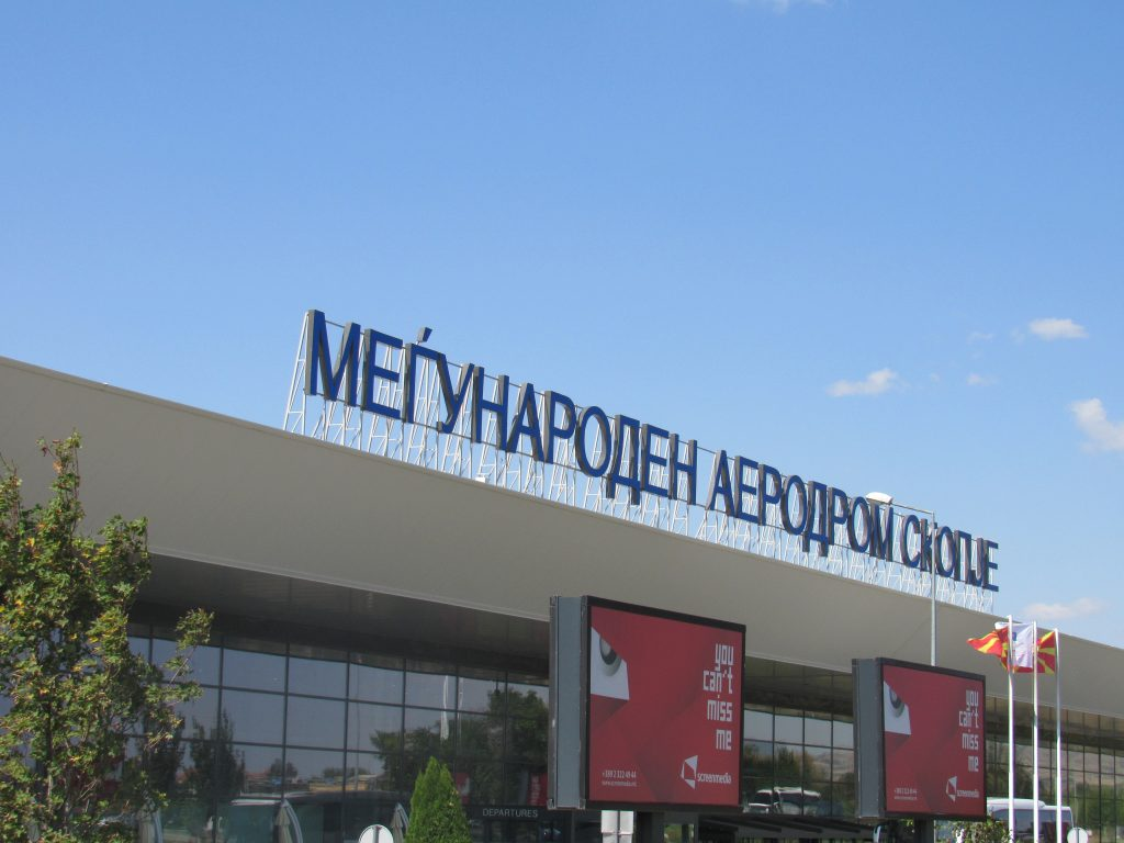The Government Of North Macedonia Will Continue Subsidizing Wizz Air After The Flights Resume Meta Mk