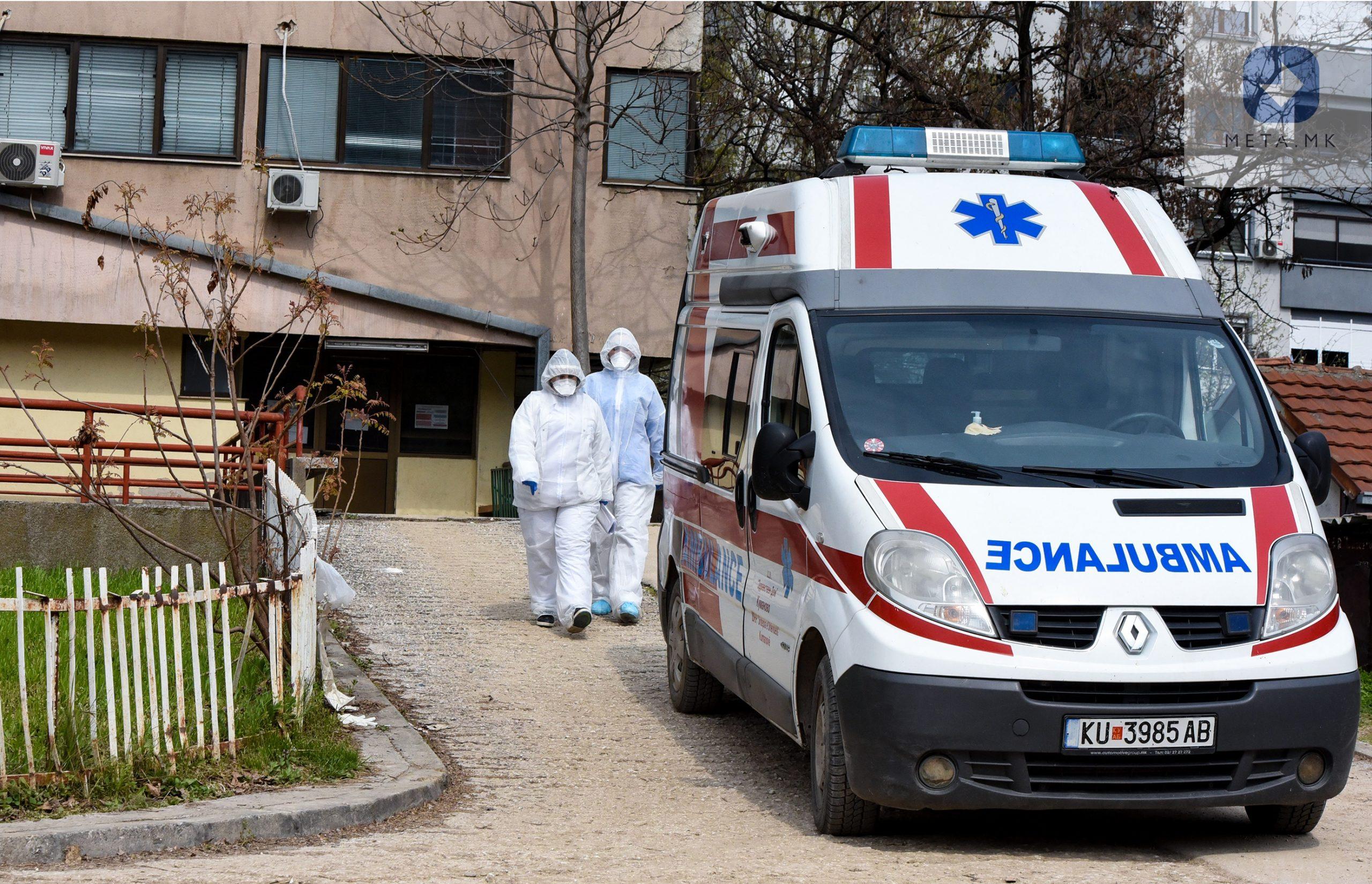 Ситуацијата со корона вирусот во Куманово е под контрола, но има ...