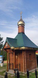 Црквичка во руски стил во дворот на хотелот ТЦЦ Гранд Плаза во Тафталиџе, Скопје. Фото: Мета.мк.