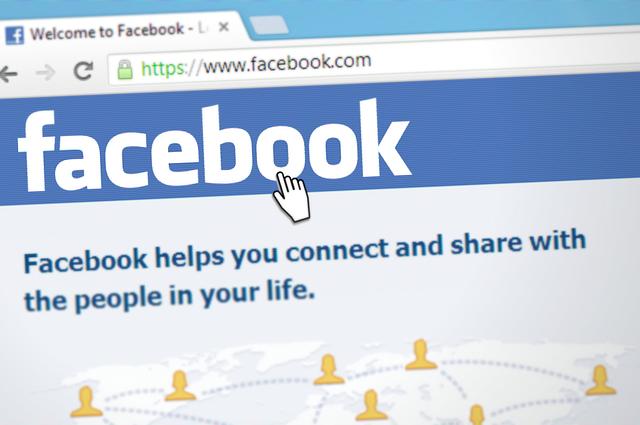 Facebook Фејсбук