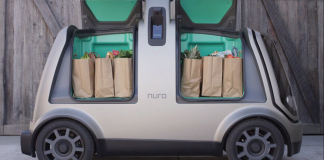 Автономно возило
