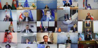 министерски состанок Баку
