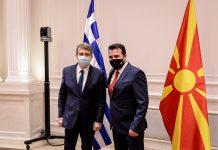Зоран Заев фото: Влада