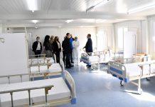 Ковид центар Гостивар фото: Министерство за здравство