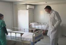 модуларна болница Охрид