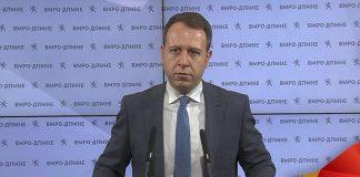 Игор Јанушев фото: ВМРО ДПМНЕ