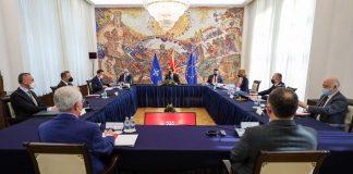 Совет за безбедност фото: кабинет на претседателот