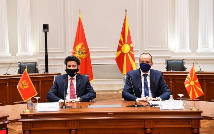 Битиќи Абазовиќ фото: Влада