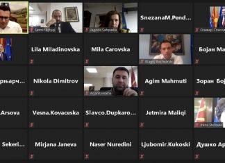 седница Влада фото: Влада на РСМ