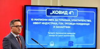 фото: Влада