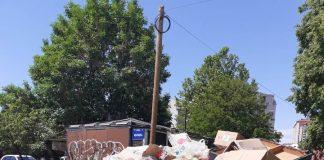 отпад