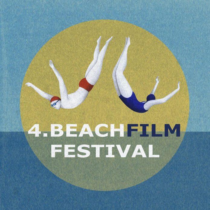 """Beach Film Festival"" од 21-ви до 25-ти јули во Охрид"